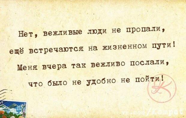1421603205_frazki-22 (604x384, 210Kb)