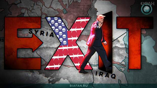 Как Дональд Трамп планировал убить Башара Асада. Колонка Комиссара Яррика