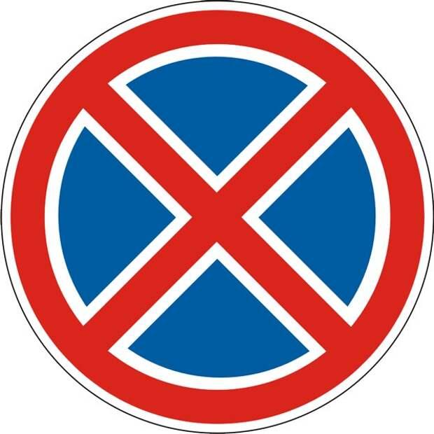 Дорожные знаки в России уменьшат. Зачем?