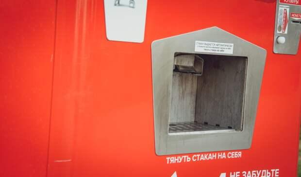 ВКазани обязали снести незаконные объекты. Среди них— баки сводой иквасом