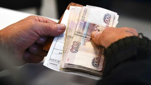 Эксперт Анна Бодрова оценила размер возможной индексации выплат работающим пенсионерам