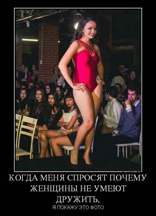 Фотография: Женская дружба | Живой Ангарск | LiveAngarsk.ru
