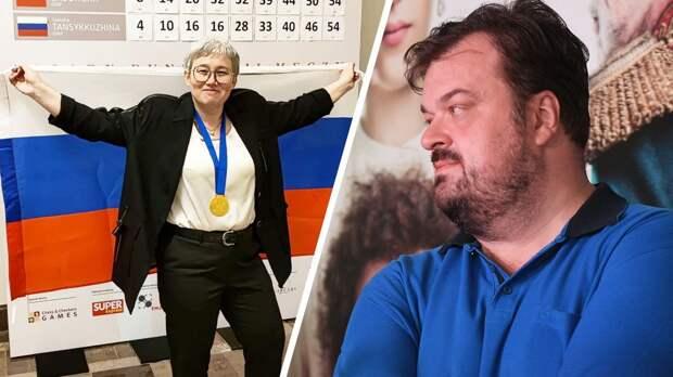 «В Госдуму пойдет тетя». Уткин отреагировал на фото Тансыккужиной с флагом России после победы в Варшаве