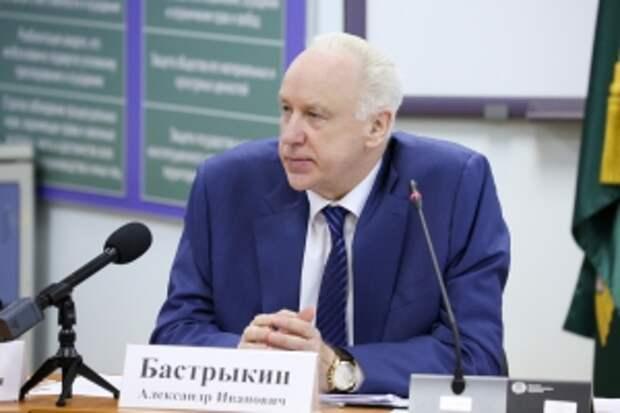 В Московской академии Следственного комитета Российской Федерации состоялось организационное заседание диссертационного совета