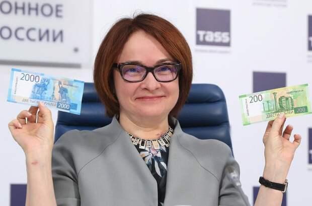 Российским деньгам поменяют дизайн. Невольно напрашивается сравнение с денежной реформой Павлова