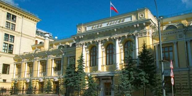 Банк России оценил вложения россиян