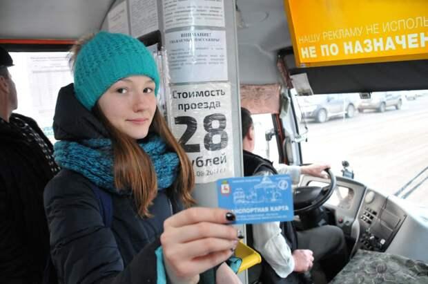 Нижегородцев просят не пополнять транспортные карты «Ситикард» онлайн