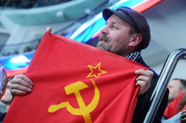 Советский период истории России - СССР