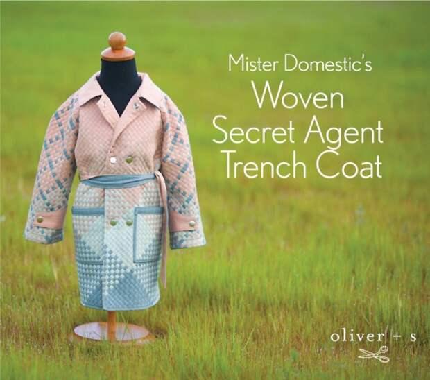 Потрясающая фактура пальто из косой бейки