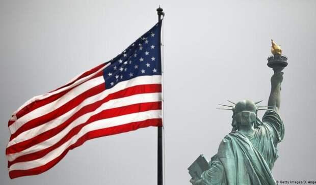 МИД РФобъявил овысылке 10 американских дипломатов