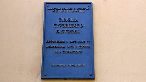 «РУССКАЯ БАСТИЛИЯ» в Петропаловской крепости