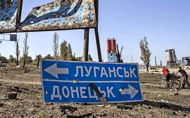 Окончательный развод ЛДНР и Украины – несогласным пора на выход