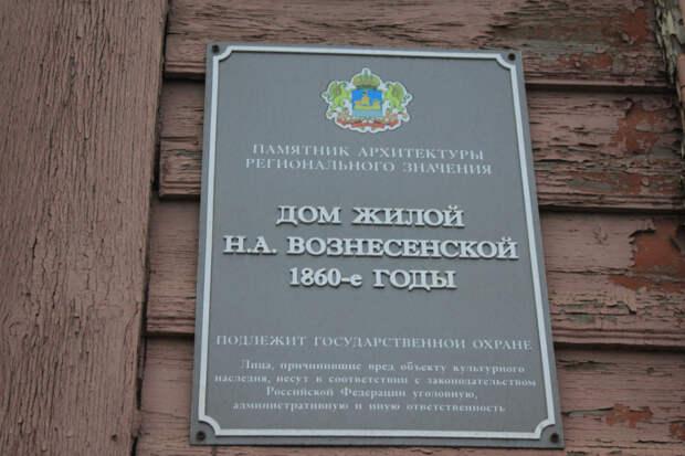 Кострома. Застройка исторического центра