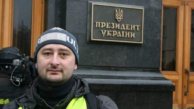 «За гранью»: Бабченко организовал травлю матери погибшего летчика Ил-20