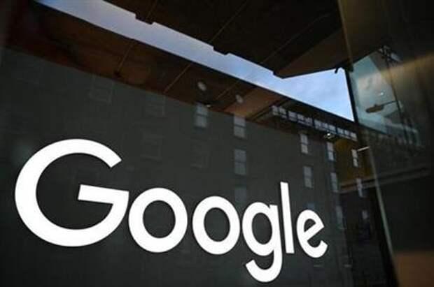 Google не локализовал данные россиян на территории РФ, может подвергнуться штрафу - Роскомнадзор