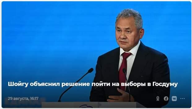 Россия готовит большое разочарование для лучших людей