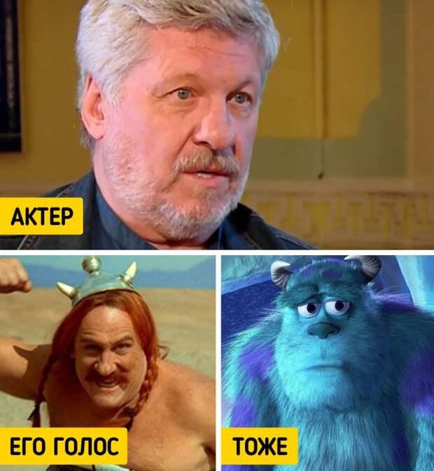 9 героев из мультфильмов и кино, которые говорят одним голосом, а мы никогда не обращали на это внимания