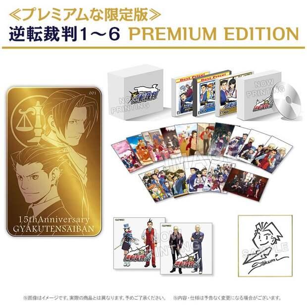 Специальное издание Ace Attorney Premium Edition стоит более 80 тысяч рублей