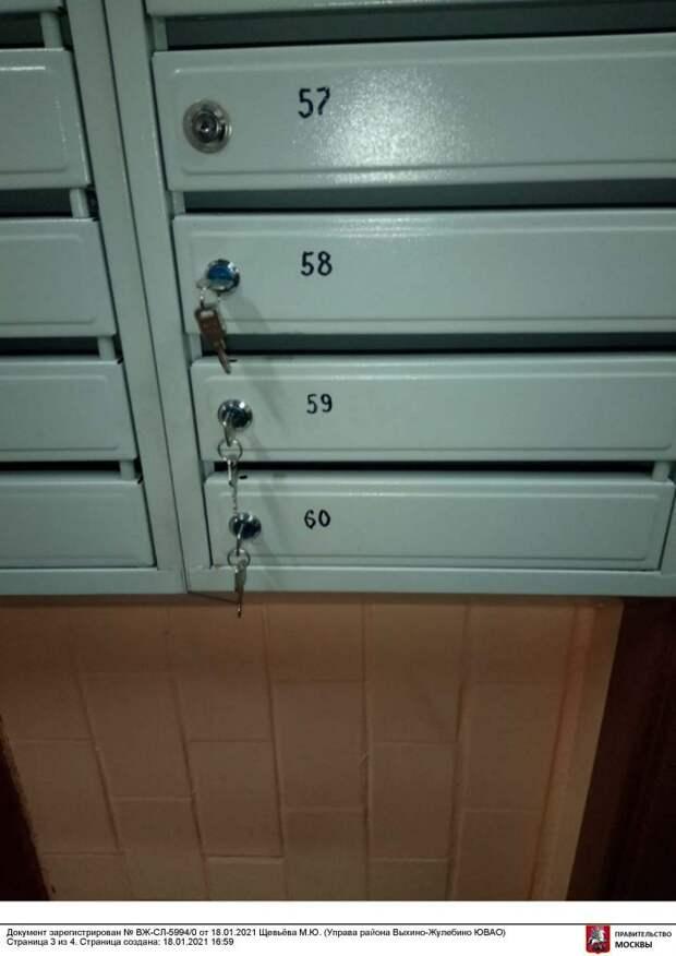 В почтовые ящики дома на Ферганской вставили замки