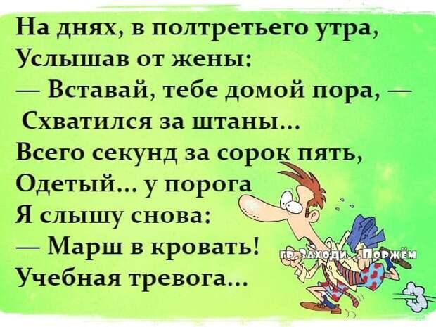 Встречаются два приятеля: — Чего ты такой грустный? — Да полистал одну книжку с мрачным финалом...