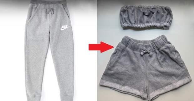 Есть ненужные спортивные брюки? Превратите их в ультрамодный летний комплект