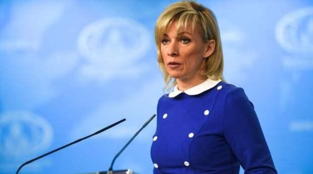 Захарова назвала непозволительными слова главы МИД Ирана о ядерной сделке