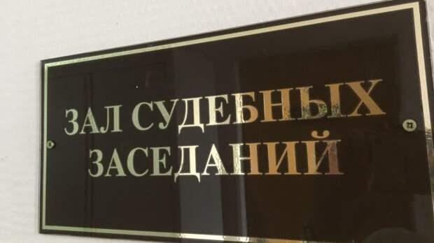 Суд заслушает последнее слово экс-сотрудника ФСБ Черкалина