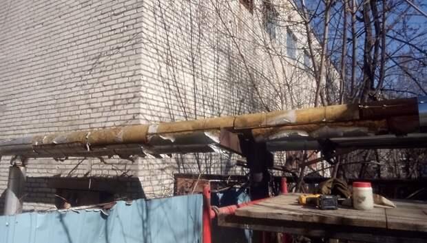 Неизвестные украли утеплитель с теплотрассы в микрорайоне Климовск Подольска