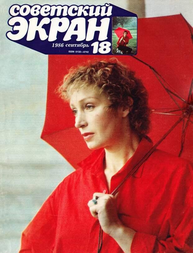 sovetskii ekran_1986_18