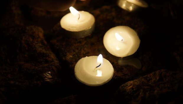 Подмосковные парки поддержали акцию «Свеча памяти»