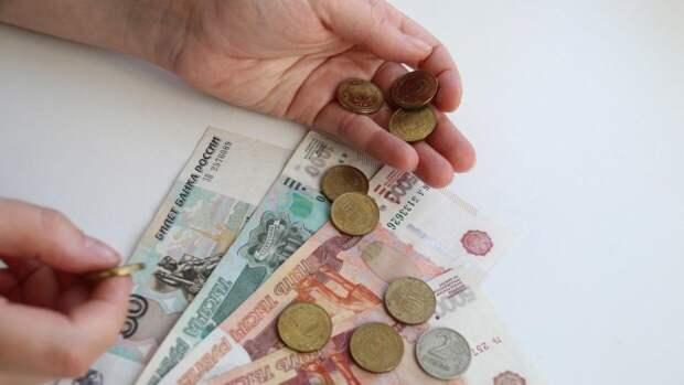 Беременные женщины в России будут получать новую выплату от государства