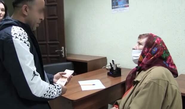 Мошенник выманил 650тыс рублей ужителей Саракташа посхеме «родственник вбеде»