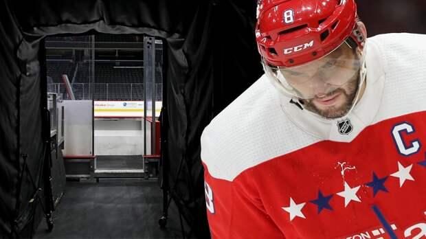 Как будет жить НХЛ вовремя карантина из-за коронавируса: тренировки дома, мини-лагеря перед рестартом чемпионата