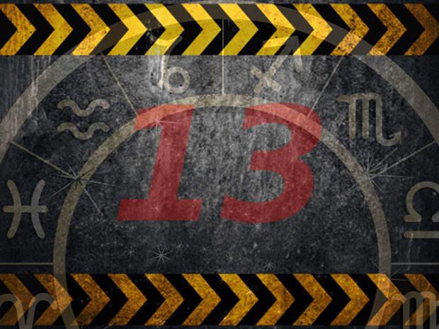 3 главных предостережения для знаков зодиака на Пятницу 13 в марте