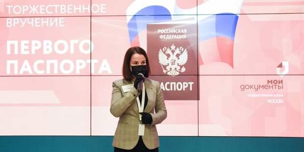В МФЦ на Ленинградском шоссе будут проходить церемонии торжественного вручения паспортов