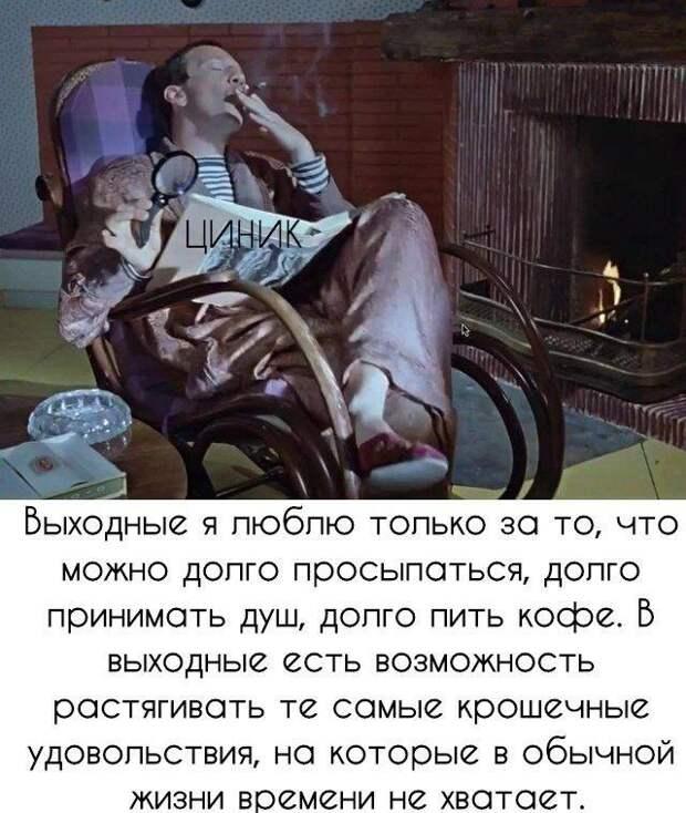 - Вот, женился, теперь курить нельзя, пить нельзя, на женщин смотреть нельзя!...