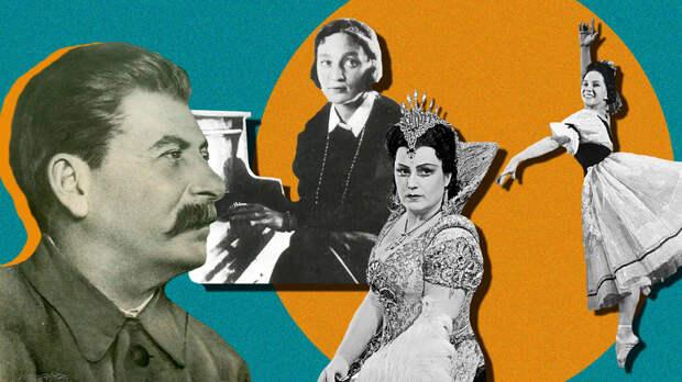 3 тайных любви Сталина