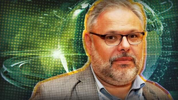 Экономист Хазин: американские финансовые системы ожидает крах
