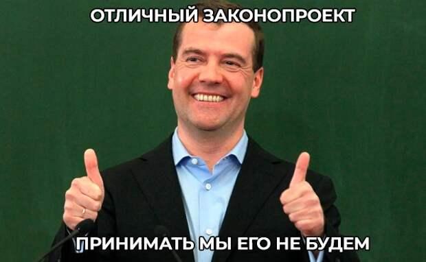В России предложили вернуть прежний пенсионный возраст