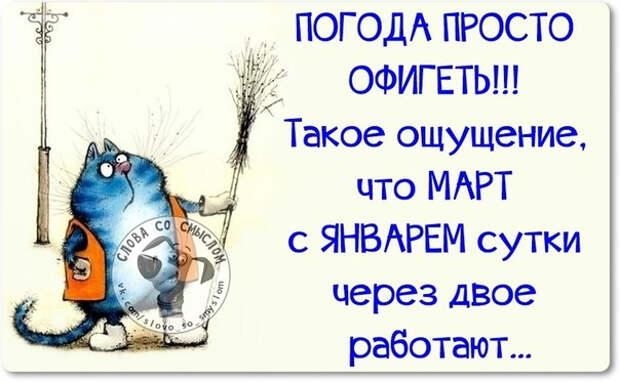 1421603157_frazki-9 (604x373, 174Kb)