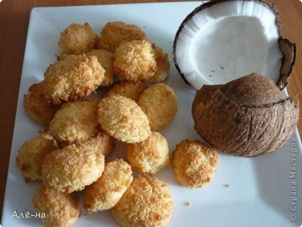 Коксовое печенье без муки и масла - всего три ингредиента!