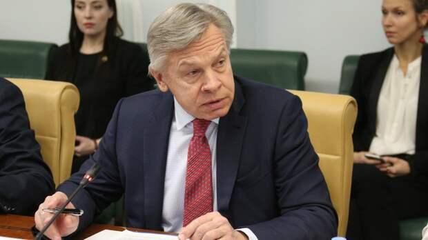 """Крамп-Карренбауэр станет генсеком НАТО за счет нагнетания """"российской угрозы"""" — Пушков"""