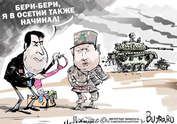 «Ты, Саакашвили, галстук для начала прожуй, а потом мяукай за Одессу!»
