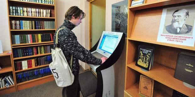 Библиотека. Фото: открытый источник