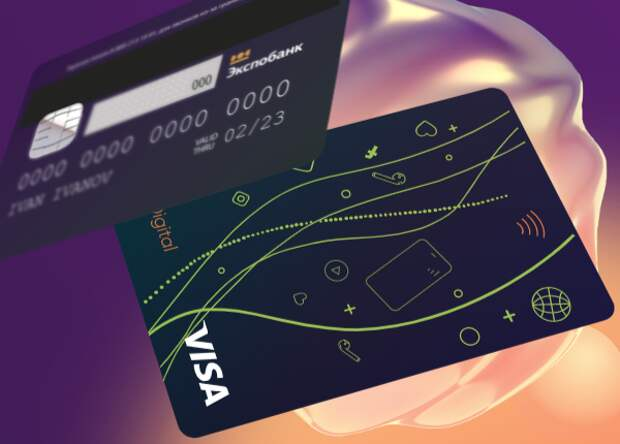 Лучшие дебетовые карты. Какая дебетовая карта лучше в 2021? Какую оформить?