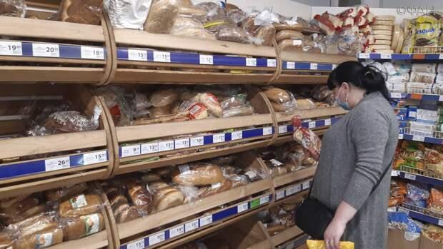 Больше не житница: Украину ждет подорожание хлеба, сахара и подсолнечного масла