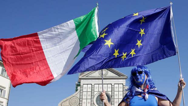 Италия возобновляет прием туристов из России