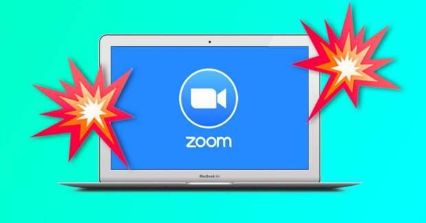 3 веские причины не пользоваться видеочатом Zoom