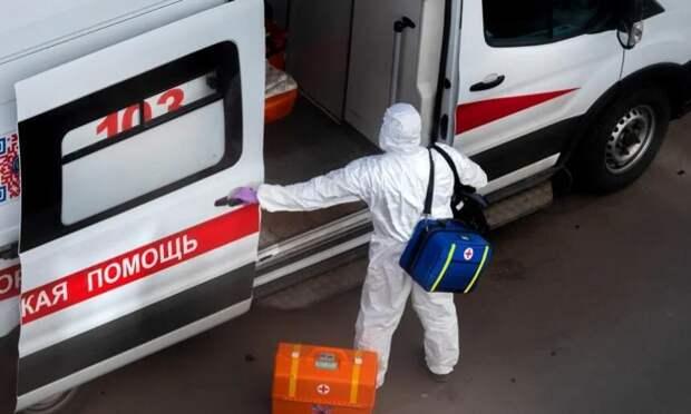 В Архангельской области за сутки выявили 236 новых случаев заражения коронавирусом