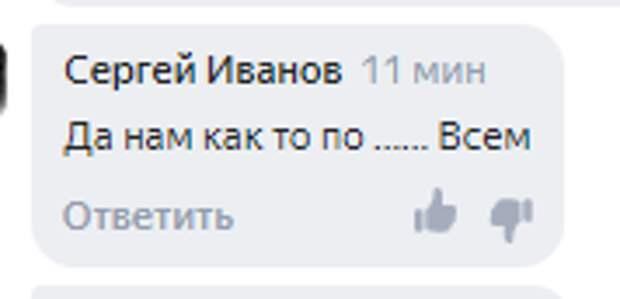 Семейные проблемы Анны Хилькевич возмутили пользователей Сети